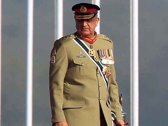 Army Chief General Qamar Javed Bajwa