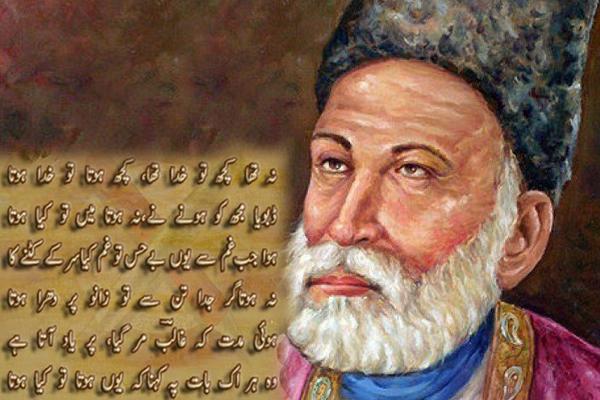 The great poet of Urdu Mirza Asadullah Khan Ghalib