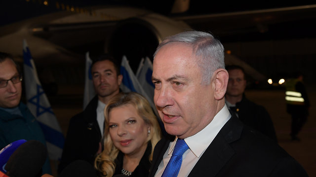 Israeli Prime Minister Benjamin Netanyahu threatened to missiles attack on Iran