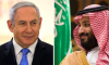 Israeli Prime Minister Benjamin Netanyahu, Saudi Crown Prince Mohammed bin Salman