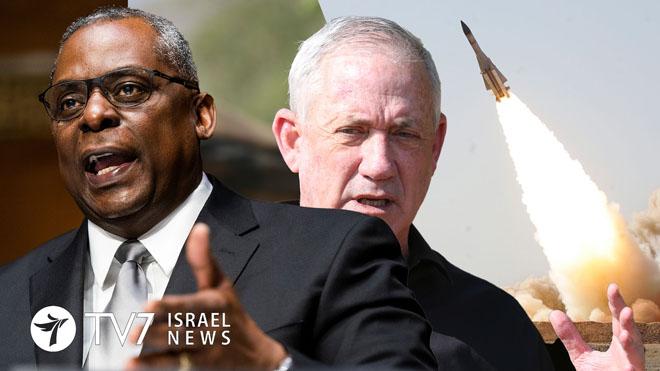 Israel, US defense chiefs discuss Iran