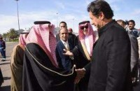 Saudi protocol officials and Pakistani consulate officials were also present on the occasion.