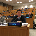 Chinese mission to the United Nations Wu Haitao