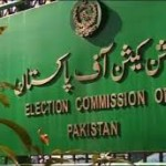 The Election Commission started preparing for the general elections of 2018