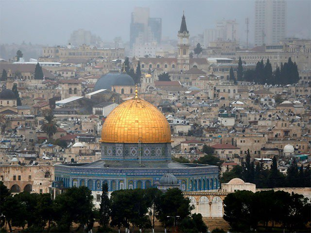 US Offer alternative space for Palestinian Capital of Palestine