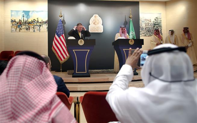 US Secretary of State Mike Pompeo and Saudi Foreign Minister Adel al-Jubeir joint press conference