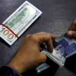 US dollar price remained stable at Rs 138.90 and Rs 139.00 sale price
