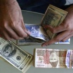 US $ 125 rupees up to 50 paise levels