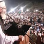 Amir Jamaat-e-Islami Pakistan Senator Sirajul Haq
