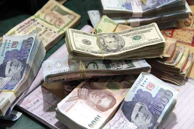 The dollar hit a seven-month low in the interbank market