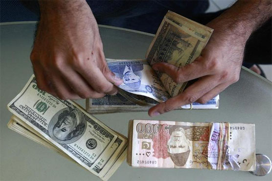 One dollar in Interbank was Rs 122.50