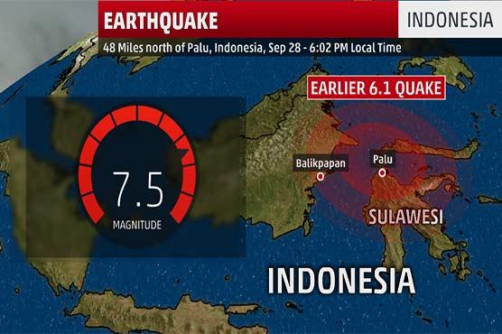 7.5 magnitude earthquake in Indonesia