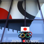 The Olympics will start on July 23 this year, while the Paralympics will start on August 24