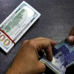 Value of Dollar increases to Rs 124.25 in interbank market