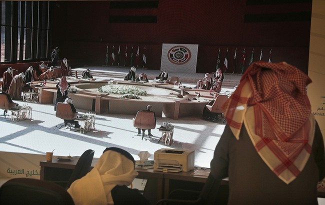 41st Annual Gulf Cooperation Council (GCC) Meeting