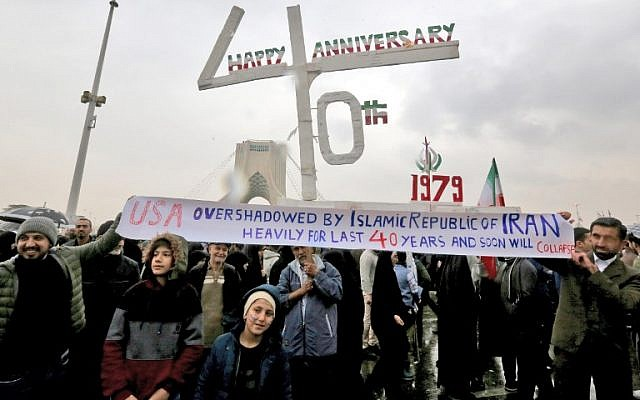 40th anniversary of the Islamic Revolution on Iran
