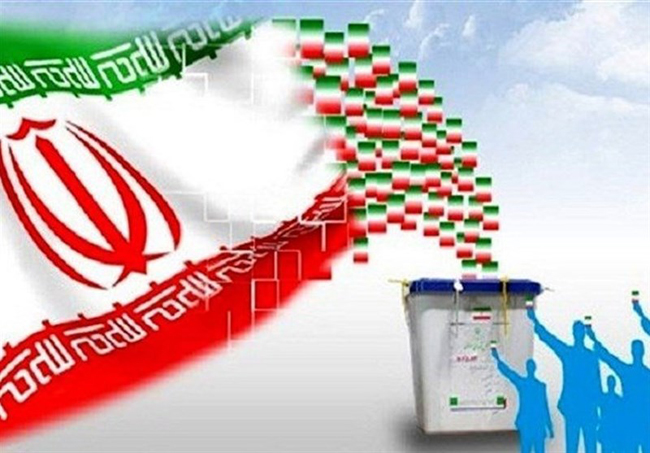 Voting will be held nationwide on February 21 in Iran