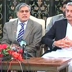 PTI PTI leader and Finance Minister agreed on the establishment of the Judicial Commission