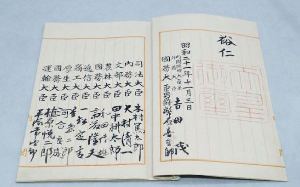 Japanese constitution was celebrations across Japan yesterday on the occasion of completing 70 years