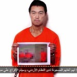 Japanese journalist Kenji Goto is the Islamic group hostage