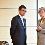 Japanese Foreign Minister Taro Kono and South Korean Foreign Minister Kang Kyung-wha