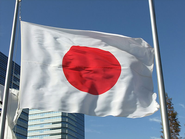Japan advanced technology and labor stronghold