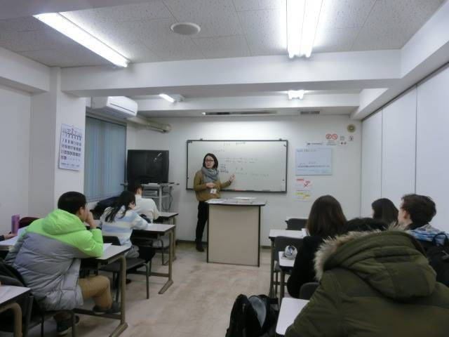 Japanese Language Schools set up in different companies related to Japan