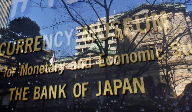 Japan's economy slowed to avoid announce negative interest rate