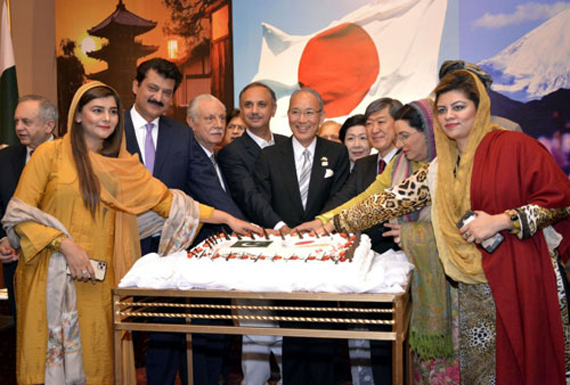 On the 60th anniversary of the Japanese emperor at the Japanese Embassy, a ceremony was held in Islamabad.