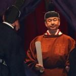 Emperor Naruhito of Japan has become a regular throne