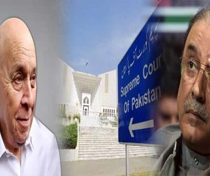 Asif Ali Zardari and Anwar Majeed, the main role of fake account