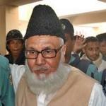 JI Ameer of Bangladesh Professor Nizami concern on the death penalty