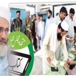 Muttahida Majlis-e-Amal Vice President and Jamaat-e-Islami Pakistan Amir Sajaj ul Haq
