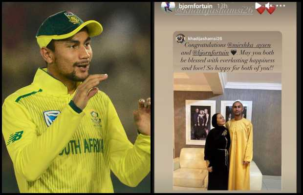 South African young cricketer Bjorn Fortuin