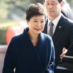 South Korean deposed President Park Geun-hye