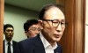 South Korea's former president, Lee Myung-bak
