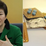 Viagra scandal: South Korean president faces another scandal