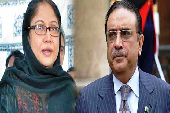 JIT will start calling all nominated suspects including former President Asif Ali Zardari and his sister Faryal Talpur.