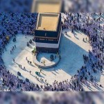 Tawaf of the Kaaba image in the shape of heart, Popular Social Media