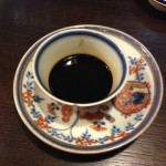 The world's most expensive and oldest coffee available from a coffee shop in Osaka