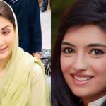 Former President Asif Ali Zardari's daughter Asifa Bhutto and Nawaz Sharif's daughter Maryam Nawaz