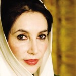 Former PM and chairperson PPP Benazir Bhutto