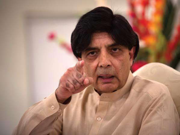 Former Home Minister Chaudhry Nisar Ali Khan