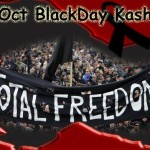 On October 27, on the side of the control line and around the world, Kashmiris celebrate black day.