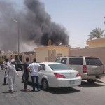 Saudi Arabian city of Dammam mosque suicide attack kills 4