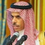 Saudi Foreign Minister Faisal bin Farhan al-Saud