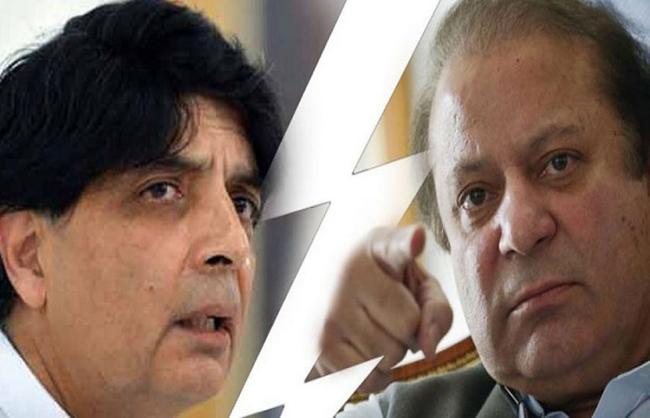 Senior politician Chaudhry Nisar Ali Khan and former Prime Minister Nawaz Sharif