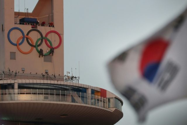 North Korea canceled joint event before the Pyeongchang Olympics