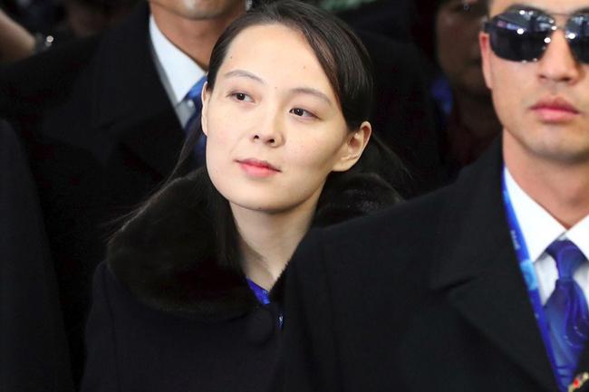 Kim Jong Un, the younger sister of North Korean leader Kim Jong Un