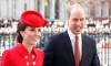 Prince William accompanied his wife Kate Middleton will visit Pakistan for the first time next month